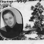 мама г.Дрезна 1.03.1952г.