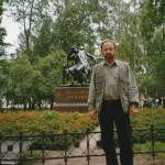 Вадим Зайцев и Поэт А.С.Пушкин